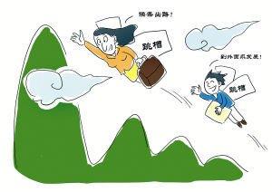 台湾半导体DRAM人员流失严重 近500人投奔大陆公司