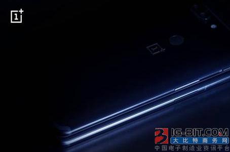 3800元:一加手机6将于5月18日在印度发布