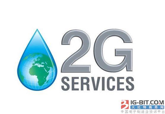 2G网络将关闭 NB-LOT物联网燃气表将迎来成长春天