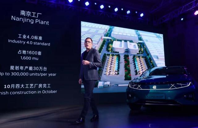 拜腾宣布将获一汽投资 与苏宁合作布局销售渠道和充电桩