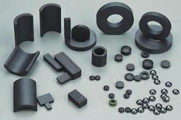 2018第三届全国磁性材料与器件大会在杭州举行