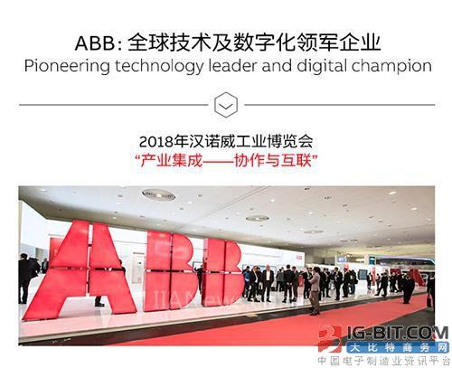 ABB发布电动汽车快速充电机 全球最快之一