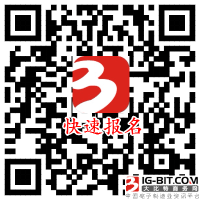 第十届(杭州)电机技术研讨会报名启动,助力行业紧跟智能时代