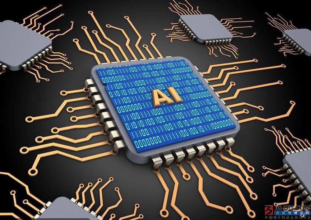 传统芯片厂商的困难日子将到来?