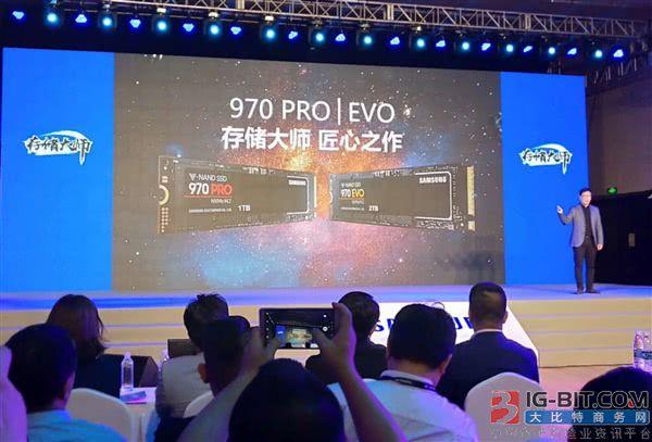 三星970 EVO/PRO固态盘发布:250GB