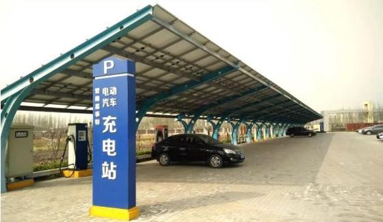 """山西晋中""""光储充""""一体式电动汽车充电站正式投入使用"""