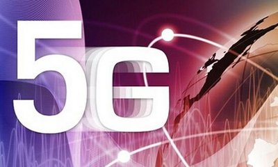 Our country develops border going abroad to precede horizontal 5G corresponds chip kernel
