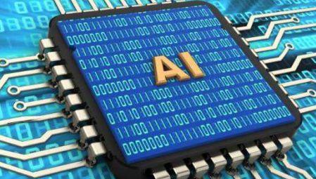 科技巨头争相入局AI芯片 芯片厂商腹背受敌