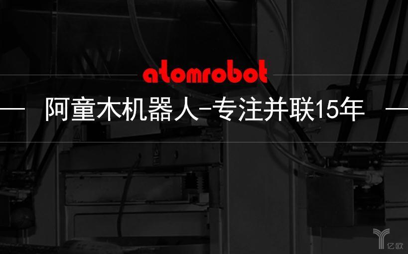 阿童木机器人在并联机器人领域打败ABB