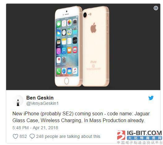 传今年的iPhone SE 2也能支持无线充电