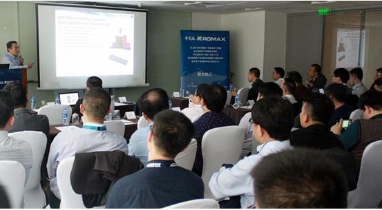 奇元裕办理半导体前沿技术论坛 探讨大尺寸硅片及3D传感和VCSEL工艺前沿技术
