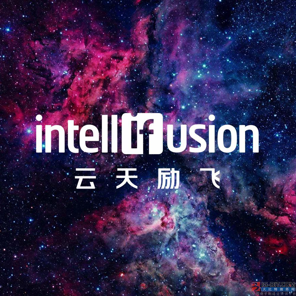 云天励飞人工智能芯片宣布明年上半年正式商用