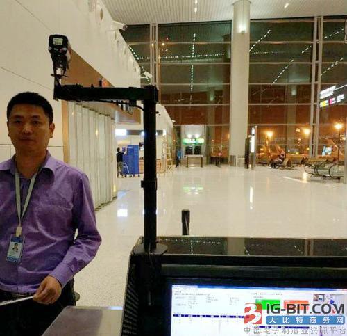 云从科技人脸识别启用 白云机场打造无纸化登机
