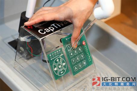 TI为工业而设计推出新款的嵌入式处理器