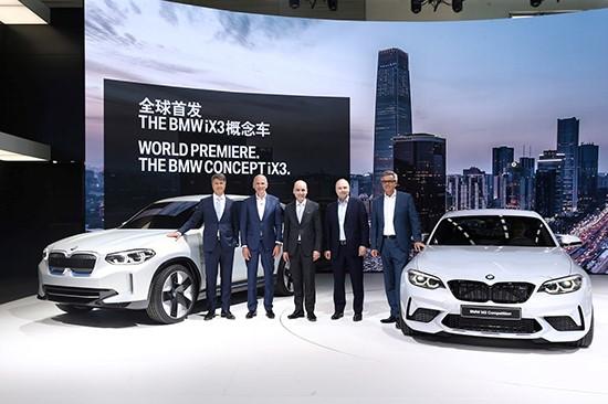 """宝马科技创新引领高档市场 全面推进""""大型豪华车""""战略"""