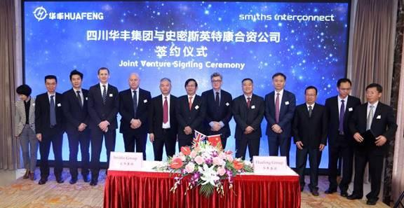 长虹华丰与史密斯英特康签署合作协议 共同开拓航空和铁路连接器市场