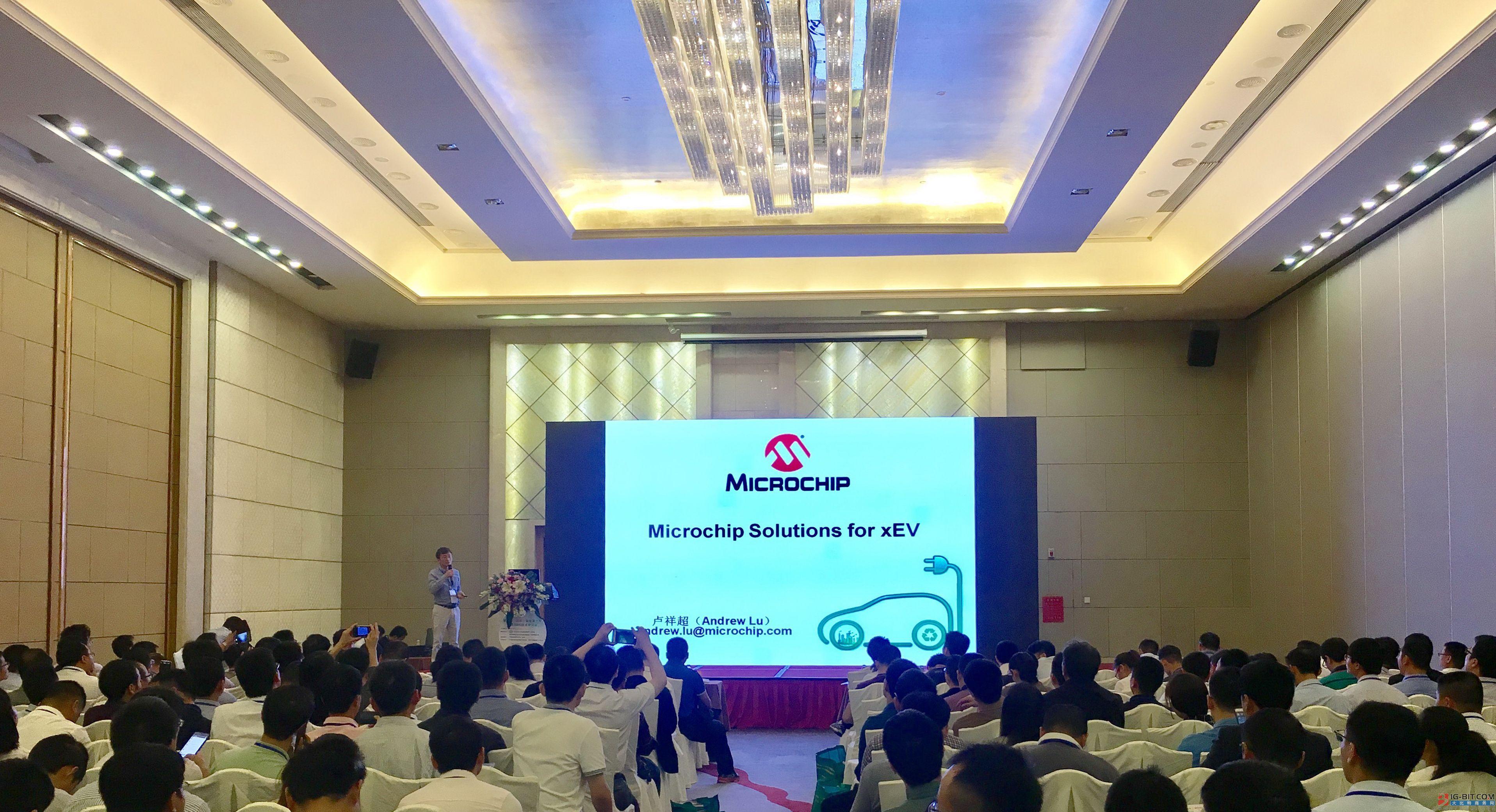 贝能携手Microchip参加第四届(深圳)新能源汽车电控与BMS技术研讨会