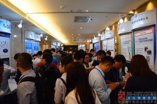第四届(深圳)新能源汽车电控与BMS技术研讨会圆满落下帷幕