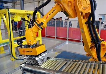 埃夫特:国产工业机器人引领行业潮流