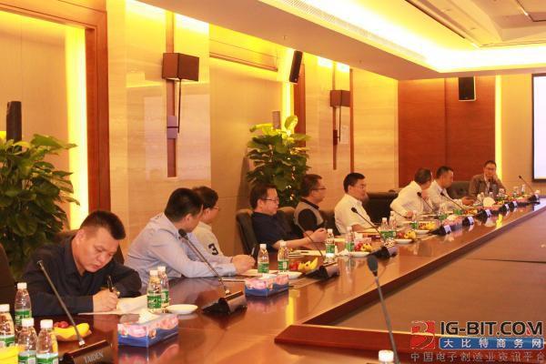 广东省电子变压器电感器行业协会二届二次理事会在顺络召开