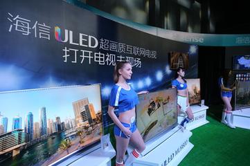 彩电中国芯处上升期 完全国产化还得靠精细化制造