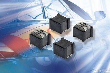 Vishay宣布推出新系列超薄、大电流的IHLP电感器---SGIHLP系列