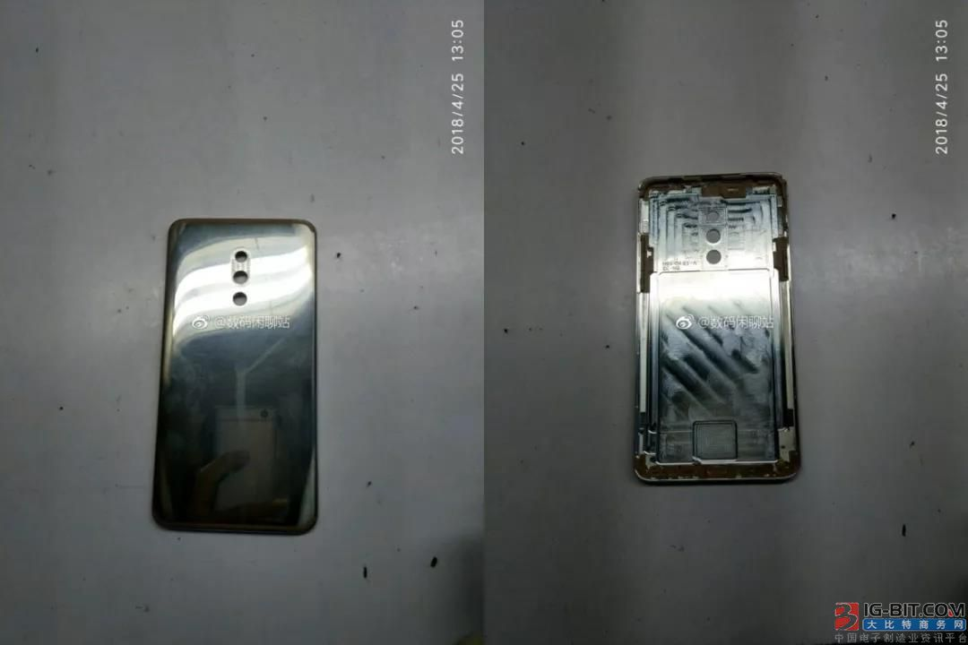 魅族16后壳谍照曝光:金属一体机身+后置双摄