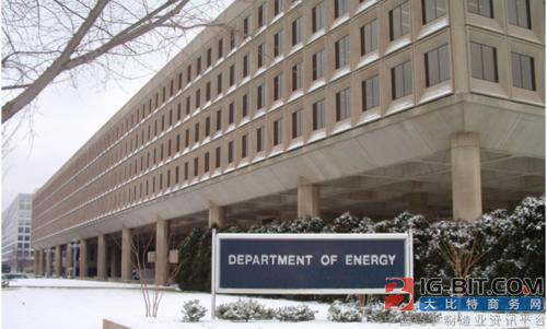 美国能源部提供1500万美元资助固态照明项目