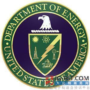 美国能源部宣布提供1500万美元经费 用于资助SSL研发项目