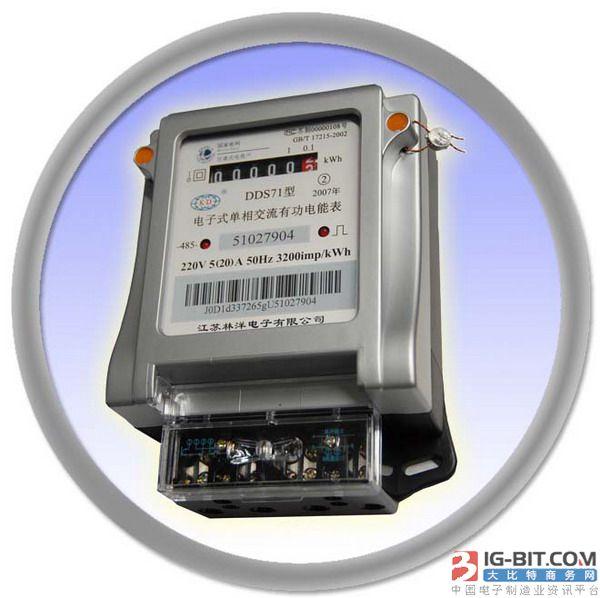 上海市电子式交流电能表检定周期调整实施规范发布