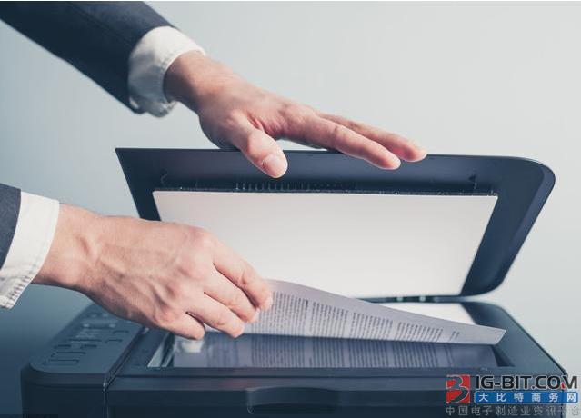 扫描仪作为电脑的重要外设,已被广泛应用于报纸等领域之中