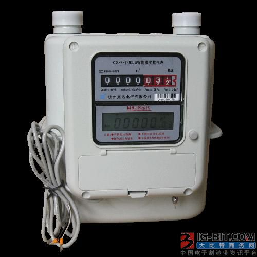 厦门今年计划更换3万个无线远传智能燃气表 不收取费用