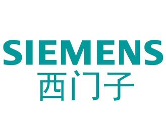 西门子携手ACM开展自动化和联网车辆项目