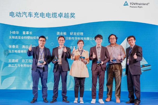 """充电桩市场前景广阔 远东电缆为新能源汽车持续""""充电"""""""