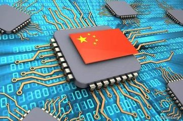 "Day intermediary: Chinese semiconductor industry "" road block and long """