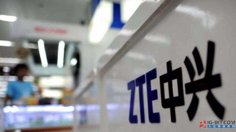 联发科获中国台湾许可向中兴通讯出口产品