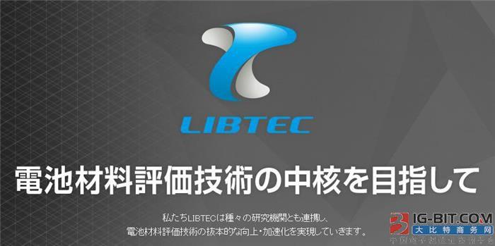 多家日本车企与政府合作新固态电池研发项目