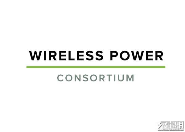 无线充电私有协议泛滥:Qi碎片化不容乐观