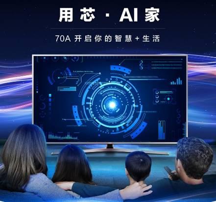 三星携手京东推出首款AI电视