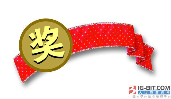Vishay Asia连续八年荣获TTI优秀供应商奖