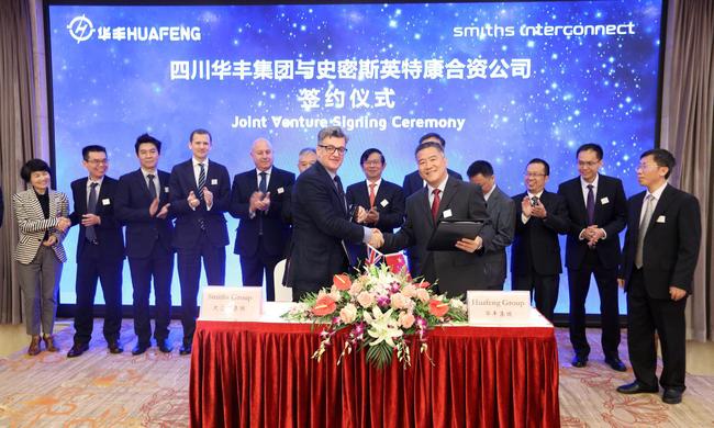 史密斯英特康与四川华丰合资开发商用航空和铁路连接器市场