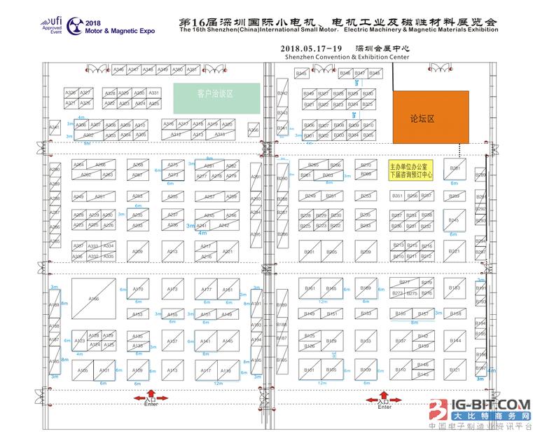 【盘点】华南最大的电机磁材行业交流盛会,错过等一年!