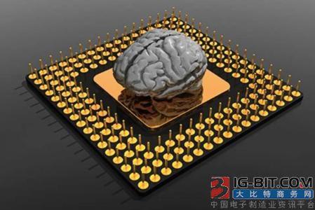 北京君正推出了针对音视频融合计算的芯片平台——T30A