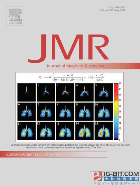 我国实现人体肺部气体磁共振快速、高分辨、动态成像