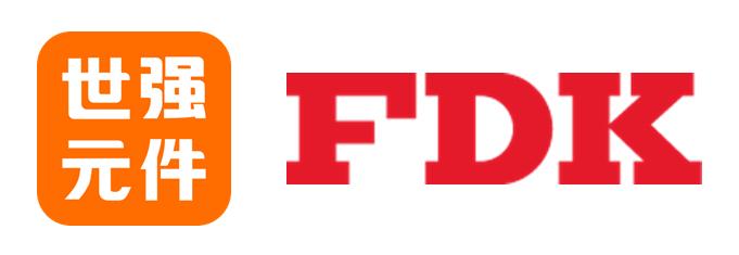 世强与日本电感厂商FDK达成代理协议