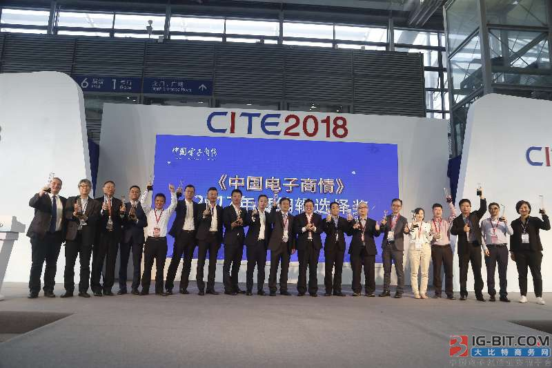 Ruzhuoli is exhibited in CITE can build image of business of native land market through spot activity compose