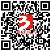 权威标准解读 助力锂电工具进入中国时代