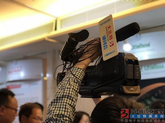行业媒体加盟