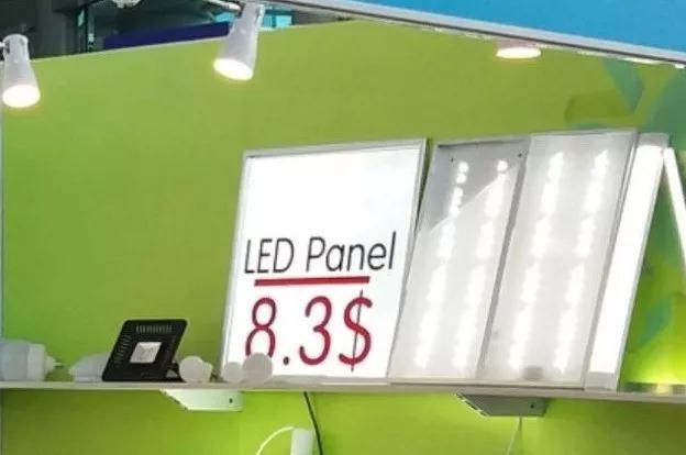 美国最大灯具制造商宣布涨价6%,降价潮迎拐点?