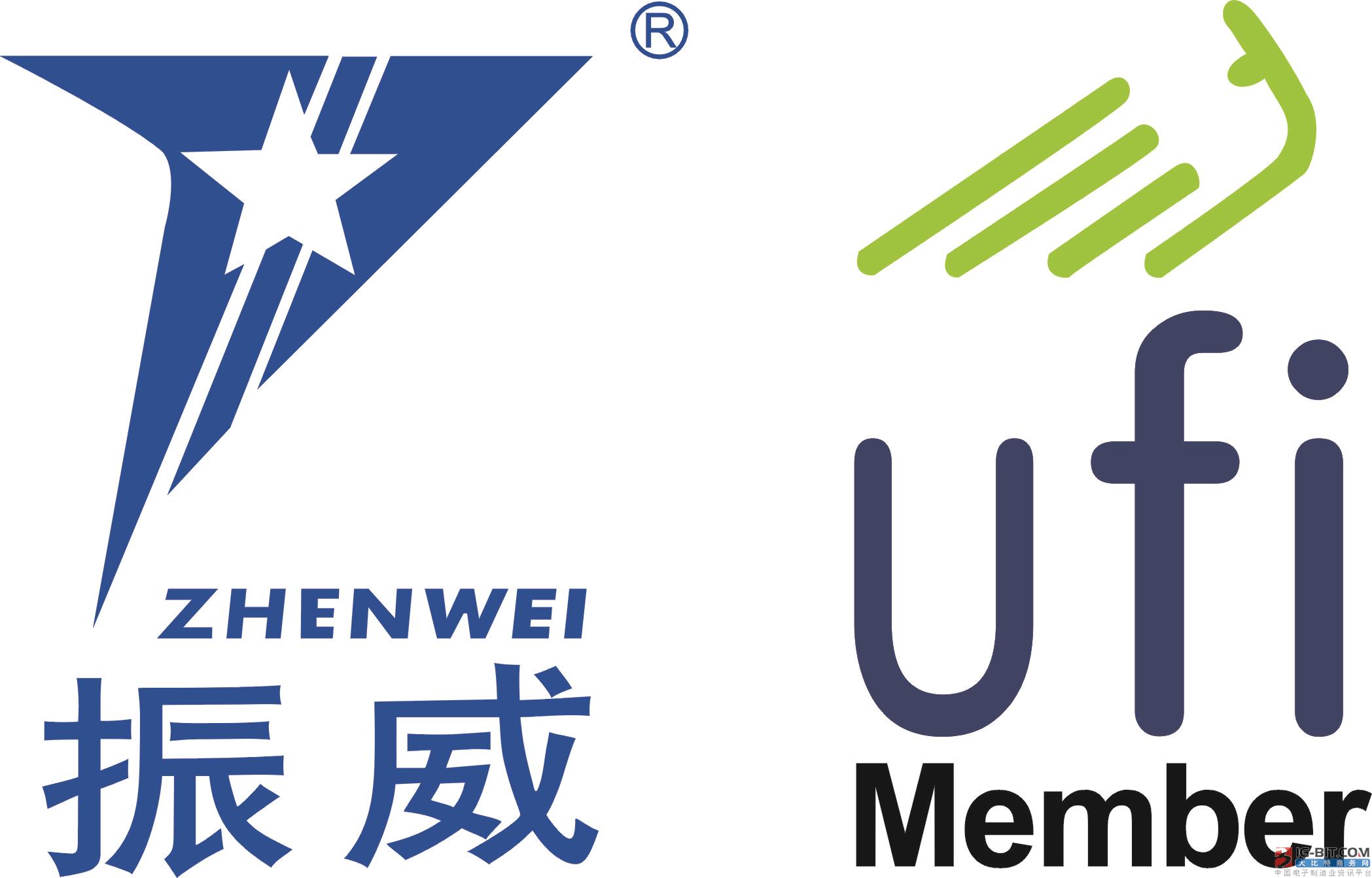 2018第三届上海国际储能技术与银河国际官网展览会